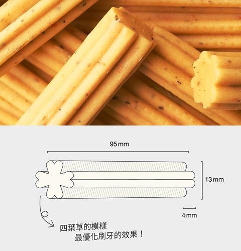 arrr 營養潔牙棒做成四葉草的形狀